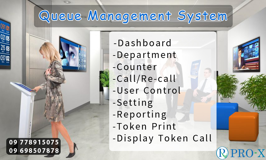 Queue Management System